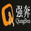 Jinhua Qiangben Fitness Equipment Co., Ltd.
