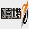 Hebei Tojust Machinery And Electrical Equipment Co., Ltd.